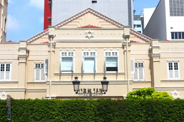 Maghain Aboth Synagogue on Waterloo Street is Singapore's oldest synagogue.